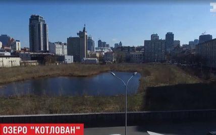 В центре Киева неожиданно появилось озеро
