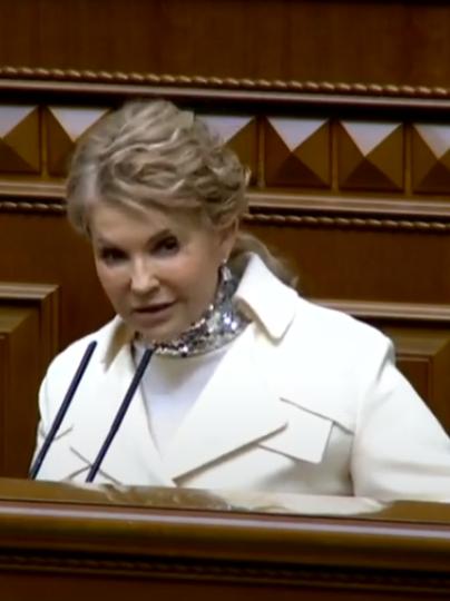 Юлия Тимошенко/Служебные с видео / ©