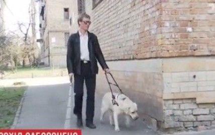 Незрячий киевлянин будет судиться с метрополитеном за то, что его не пустили с собакой-поводырем