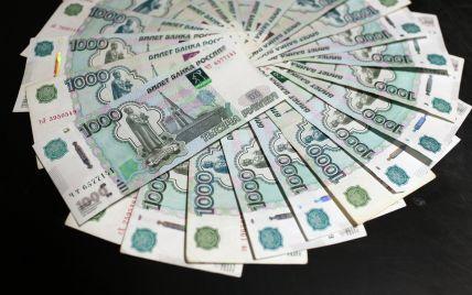 Нефть устроила российскому рублю обвал в пятницу, 13-го