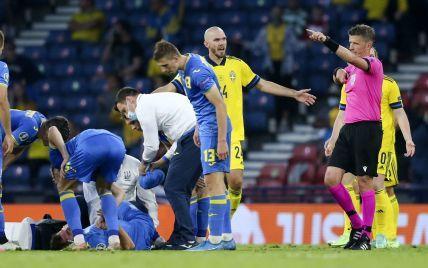 Красивый жест: Зинченко отдал травмированному Беседину приз лучшего игрока матча со Швецией