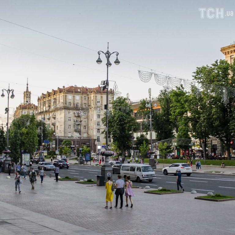 У центрі Києва на два дні обмежать рух транспорту