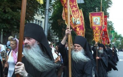 У Москві Люцифер подав до суду на РПЦ: вимагає 666 рублів моральної компенсації