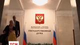 В России собираются расследовать законно ли распался Советский Союз