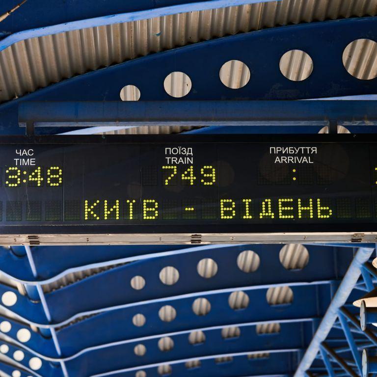 Запустили только неделю назад: в Венгрии сломался вагон поезда Киев — Вена