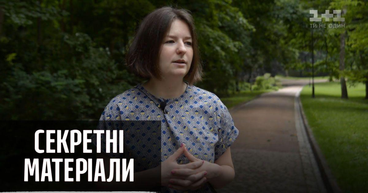 Секс образование в Украине: нужно ли оно – Секретные материалы
