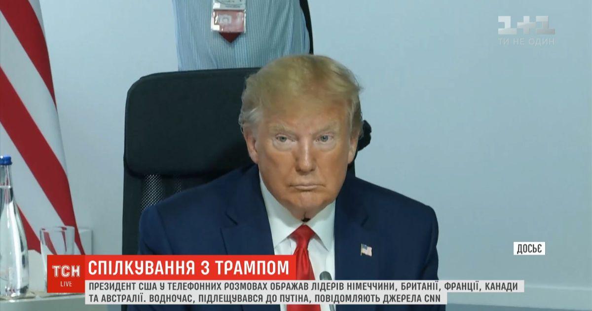"""""""Глупая"""" Меркель и """"слабая"""" Мэй: как Трамп обзывал союзников США и подлизывался к Путину"""