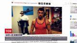 Новини світу: у Чехії на запит українських правоохоронців затримали російського окупанта