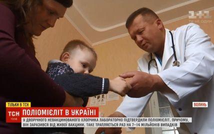 Поліомієліт в Україні: лікарі назвали причину зараження 2-річного хлопчика з Волині
