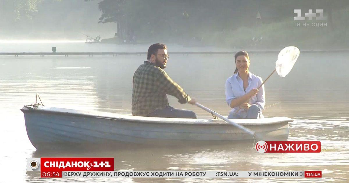 Руслан Сеничкин и Людмила Барбир выехали на рыбалку