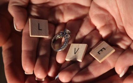 """Подать заявление на регистрацию брака можно будет через """"Дію"""" — Минюст"""