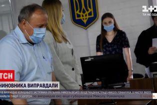 Новини України: ексзаступника голови Миколаївської області, який розплакався у залі суду, виправдали