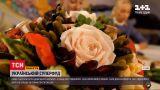 Новини України: день сала - як обрати смачний та корисний національний супер-фуд