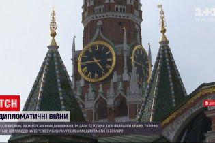 Новости мира: Россия объявила персонами нон грата двух болгарских дипломатов