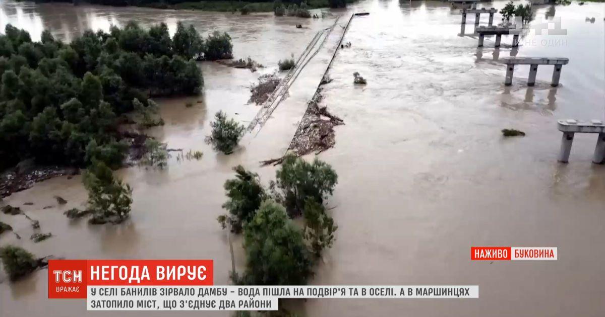 Подтопления на западной Украине: какова ситуация на Буковине и Прикарпатье