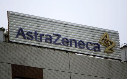 В Дании временно не будут делать прививки вакциной AstraZeneca: причина