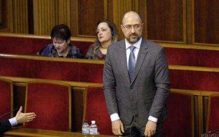 Комунальні тарифи і бюджет: Рада заслухає Шмигаля на годині запитань до уряду