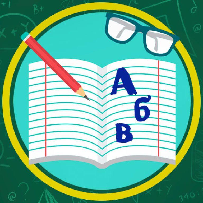 Уроки української мови онлайн для 5 класу: всі відео