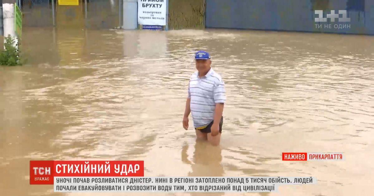 Непогода натворила бед в Западных областях Украины
