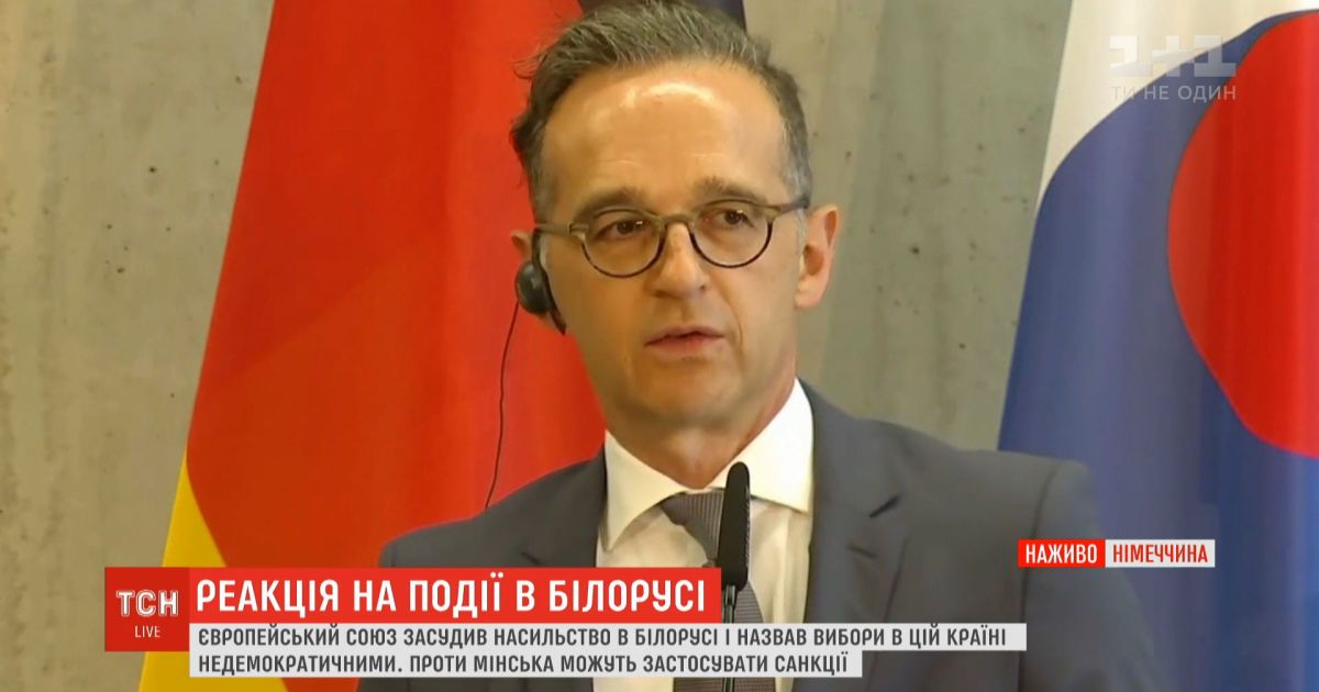 Реакція Європи: у Берліні заговорили про можливі санкції проти Мінська