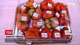 Новини світу: в Іспанії обирали найбридкіший томат сезону