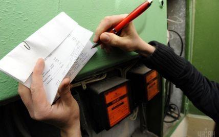 Чиновники підрахували, скільки українці будуть переплачувати у платіжках за електрику