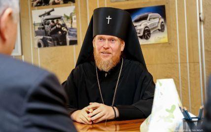 В УПЦ КП сделали официальное заявление относительно участия в Объединительном соборе