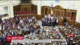 В ВР депутаты выступили против введения абонплаты на газ