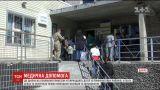 В Днепр привезли на лечение детей из зоны АТО