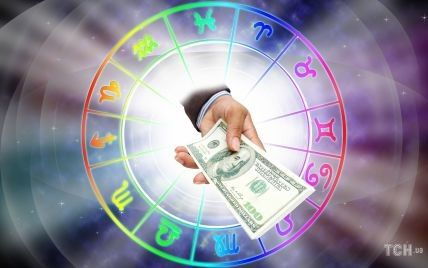 Финансовый гороскоп на неделю: кого из знаков Зодиака ждет прибыль  5–11 апреля