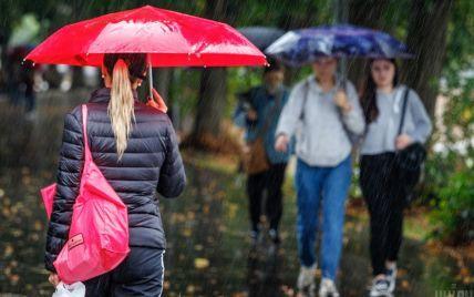 Вторник будет дождливым и холодным: прогноз погоды в Украине на 21 сентября