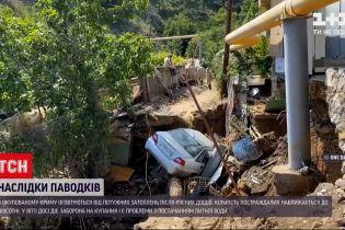Новости Украины: в оккупированной Ялте увеличилось количество пострадавших от стихии