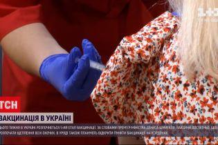 Новини України: у МОЗі пропонують посилити карантин для невакцинованих приїжджих з-за кордону