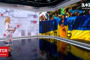 Євро-2020: Україна отримала перемогу проти Північної Македонії - що відбувалося на матчі в Бухаресті