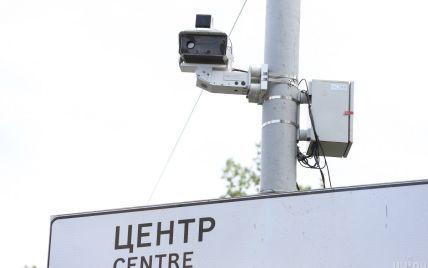 В Украине запустят еще 21 камеру автоматической фиксации нарушений ПДД: названы направления и адреса
