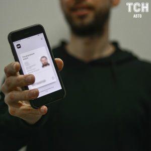 Для водіїв запустили мобільний застосунок, де можна перевірити наявність штрафу за порушення ПДР