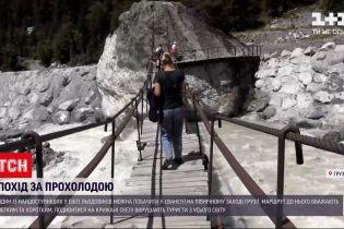 Новости мира: как добраться до одного из самых доступных ледников и что можно увидеть на месте