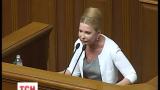 В парламенте поссорились Яценюк и Тимошенко