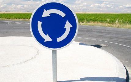 В Украине станут действовать единые правила пересечения перекрестков с круговым движением