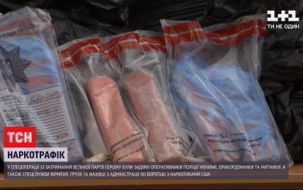 У Києві поліція вилучила в іноземців 368 кг героїну, вартістю 1 мільярд гривень: як наркотик потрапив до України