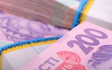 СБУ разоблачила мошенническую схему в киевском банке на 70 млн грн