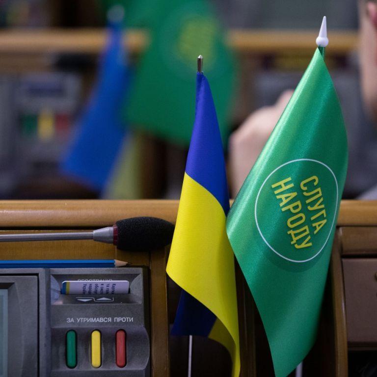 """Фракція """"Слуга народу"""" затвердила кандидатури на посади міністрів"""