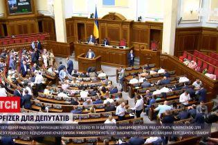 Новини України: вакцинація у ВР – хто з нардепів отримає укол американською вакциною Pfizer