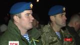 До Львова повернулось 400 десантників