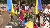 Сумы попрощались с погибшим еще в прошлом году Сергеем Пархоменко