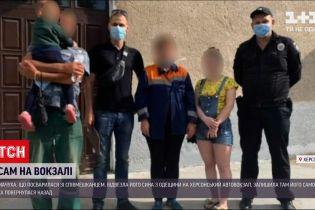 Новини України: мачусі, яка залишила малюка на лавці біля перону, загрожує 5 років позбавлення волі