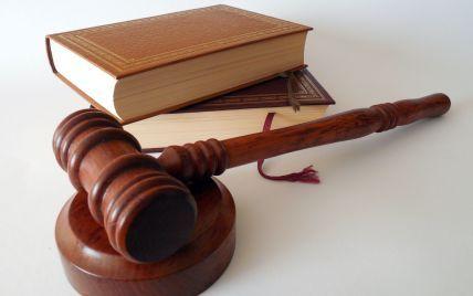 """Суд избрал меру пресечения """"правой руке"""" Трубы"""