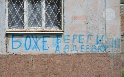 Бойовики обстрілюють Авдіївку, потрапляючи у житлові будинки
