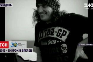 """""""30 шагов вперед"""", 2015 год: убийство Немцова, теракты в Париже, но внимание мира приковано к Украине"""