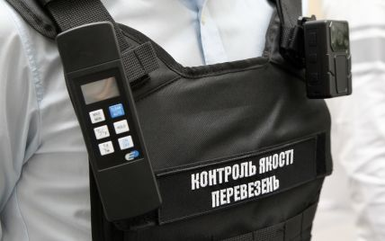 В Киеве инспекторы проверяют маршрутки: как проходят рейды и каков их результат